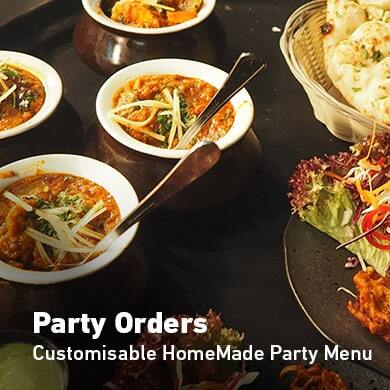 Customisable party orders